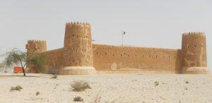 Al Zubarah Fort qatar